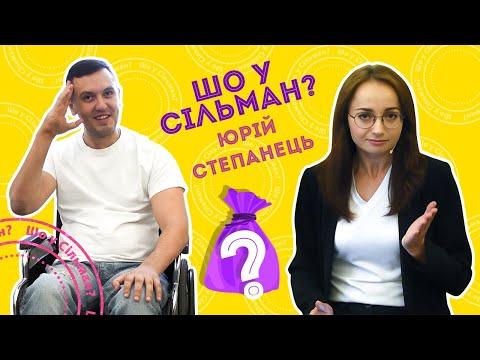 TPK MAPT: Зеленський на Лізі сміху, місцеві вибори, відповідь хейтерам | Юрій Степанець в