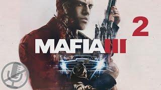 Mafia 3 Прохождение Без Комментариев На Русском На ПК Часть 2 — Нужно только поделиться