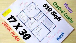 17 X 30 HOUSE PLAN||2BHK BUILDING DRAWING||VASTU HOME DESIGN||MAKAN KA NAKSHA