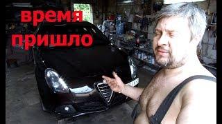 Сколько стоит первое ТО на Alfa Romeo Giulietta