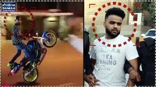 Do Darya Pe Firing Karne Wala Giraftar   SAMAA TV   04 December 2017