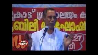 Cherukad Grandhalayam Kuttoth-GSV NEWS VATAKARA