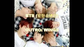 BTS (방탄소년단) - OUTRO WINGS [LYRICS COLORCODED]