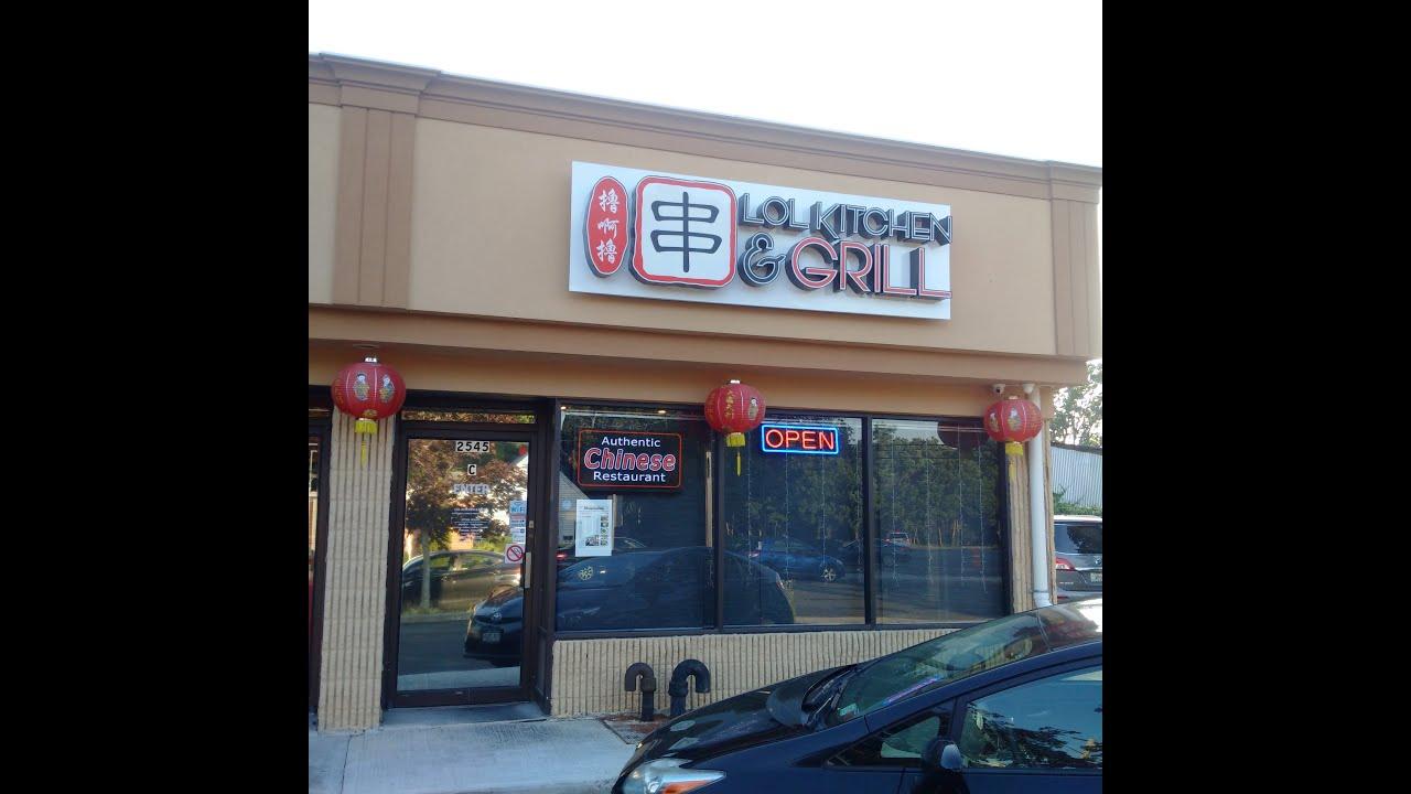 Restaurant Kitchen Grill lol kitchen & grill chinese restaurant - youtube