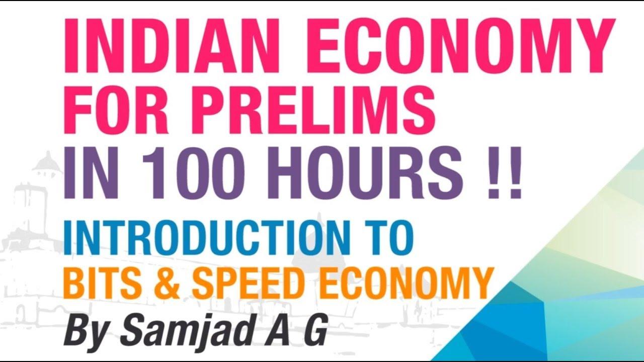 INDIAN ECONOMY FOR PRELIMS IN 100 HOURS | INTRODUCING BITS & SPEED ECONOMY  | ECONOMY GURU | NEO IAS