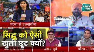 पटना से हल्ला बोल LIVE, अंजना ओम कश्यप के साथ EXCLUSIVE | News Tak