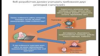 видео Основные направления оптимизации налогообложения