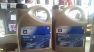 видео Как отличить подделку масла GM 5w30 dexos2? Полезные советы!