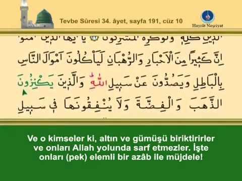 Fatih Çollak - 191.Sayfa - Tevbe Suresi (32-36)