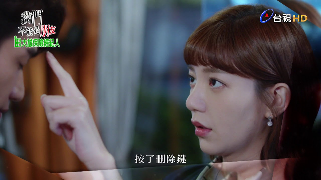 Sinopsis Before We Get Married Episode 1 13 Terakhir Taiwan Drama