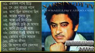 Evergreen bangla songs