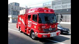 【山岳救助出場】北九州市消防局東部機動指揮班・東部方面特別高度救助隊 thumbnail