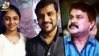 ഞാൻ മീനാക്ഷിക്കൊപ്പം | Koottickal Jayachandran supports Dileep & Meenakshi | Malayalam News