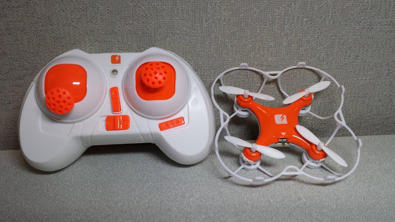 Skeye Nano Drones