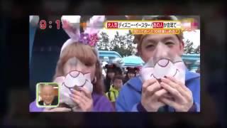ディズニー・イースター(TDL) ペコとりゅうちぇるが紹介 Part1 YouTub...