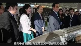 中泰兩國將通高鐵!預計2022年通車,昆明至曼谷單程只需要350元!