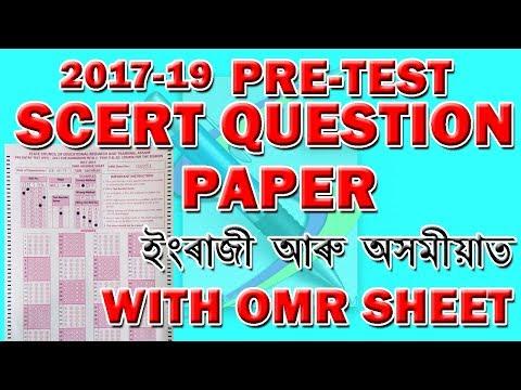 SCERT PRE-TEST 2017-19 QUESTION PAPER WITH OMR SHEET. অসমীয়া আৰু ইংৰাজীত ( SECTION A )