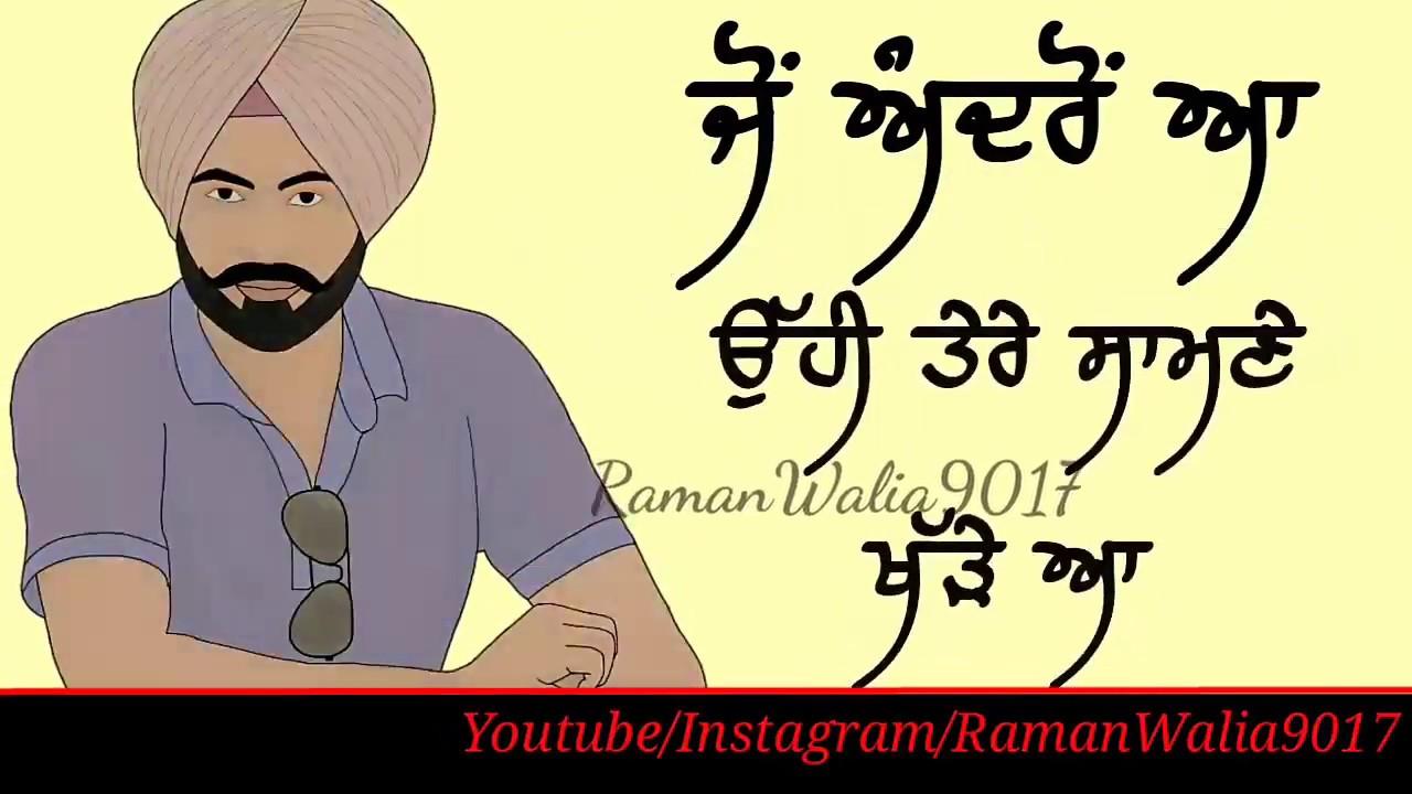 Attitude boys status || Punjabi song || ghaint status Punjabi ||  ramanwalia9017