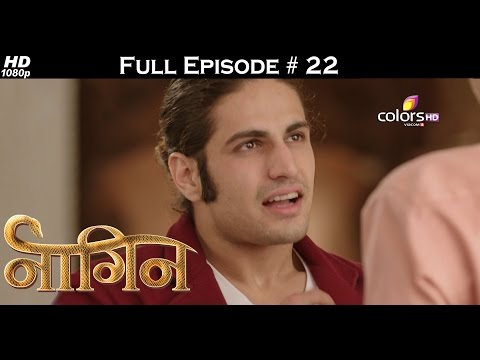 Naagin - 17th January 2016 - नागिन - Full Episode (HD) thumbnail