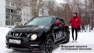 Обзор Nissan Juke Nismo 2014 год Новосибирск