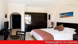 Обзор отеля Royal Naama Bay Resort Шарм эль Шейх