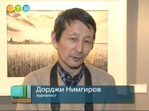 Выставка фотографий Анатолия Черкасова «Наедине» в Центральном доме художника