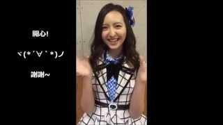 開心!♥ Madoka即將第二次來台灣囉! 楽しみ~