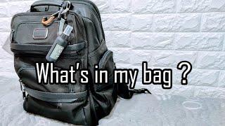 24歳学生?あっ…(察し) じゃあ、まずバックを教えてくれるかな? | What's in my bag?