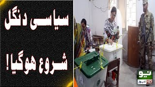 By-Elections: Polling continues in Karachi NA-247, PS-111