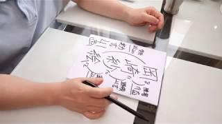 ファッションモデルで女優の岡崎紗絵さんの運勢を姓名判断で占っています。