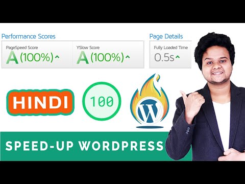 Speed Up WordPress - How To Optimize Website Speed & Load Super Fast | Hindi 2020
