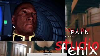 СЕРИАЛ Mass Effect