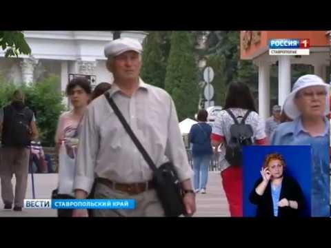 В санаториях Кисловодска почти не осталось свободных мест