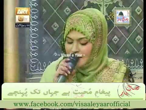 Download URDU NAAT( Salle Ala Pukaro)AMBER ASHRAF.BY Visaal