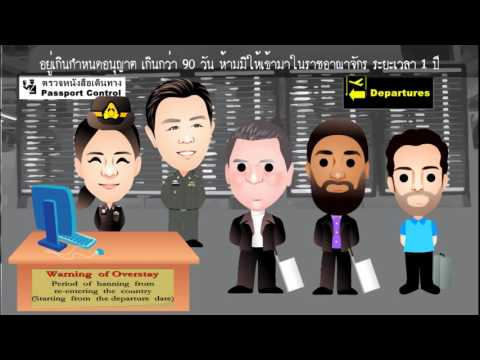 New Overstay Thailand regulation