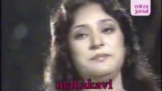Parvin Shakir - Tasawur Khanum