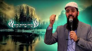 הרב יעקב בן חנן - ובא לציון גואל