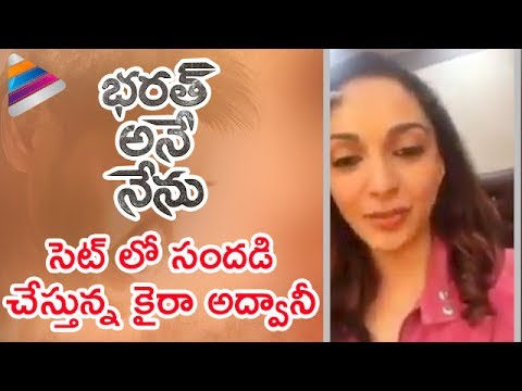 Kiara Advani on the Sets of Bharath Ane Nenu Telugu Movie | Mahesh Babu | Koratala Siva | DSP