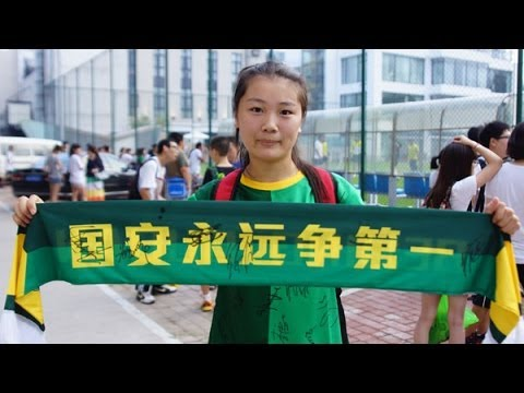 Why Chinese fans love Football