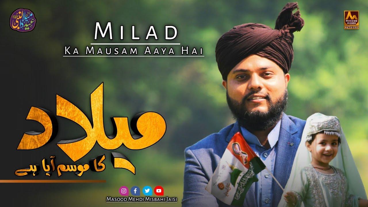 Milad Ka Mausam Aaya Hai || New Rabi ul Awal Naat 2021 || Masood Mehdi Misbahi Jaisi