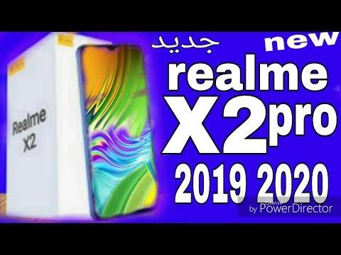 جديد ريلمي اكس 2 برو realme X2 pro 2019 2022