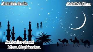 Abdulloh Domla Muso Alayhissalom 1