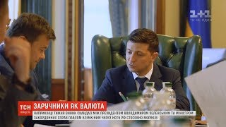 Передвиборча напруга: Зеленський проти Клімкіна, Саакашвілі штурмує ЦВК, заручники як валюта