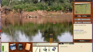 Русская рыбалка 4 - озеро Медвежье - Карпы на бойлы