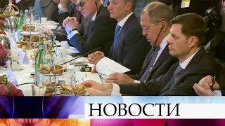 С.Лавров: Миф о так называемой российской угрозе мешает совместной работе России, США и Евросоюза.