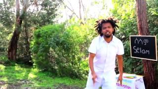 Nhatty Man & Gara - Selam - ናቲ ማን እና ጋራ - ሰላም New Ethiopian Music 2016 ZeKezera ዘ-ከዘራ YouTube