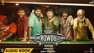 Naanum Rowdy Dhaan - Audio Book | Vijay Sethupathi, Nayanthara | Anirudh | Vignesh Shivan