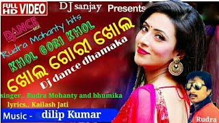 Here we present exclusive a collection of top songs mixed together forming foot tapping numbers for parties. thank you!!! song : khol gori singer rudr...