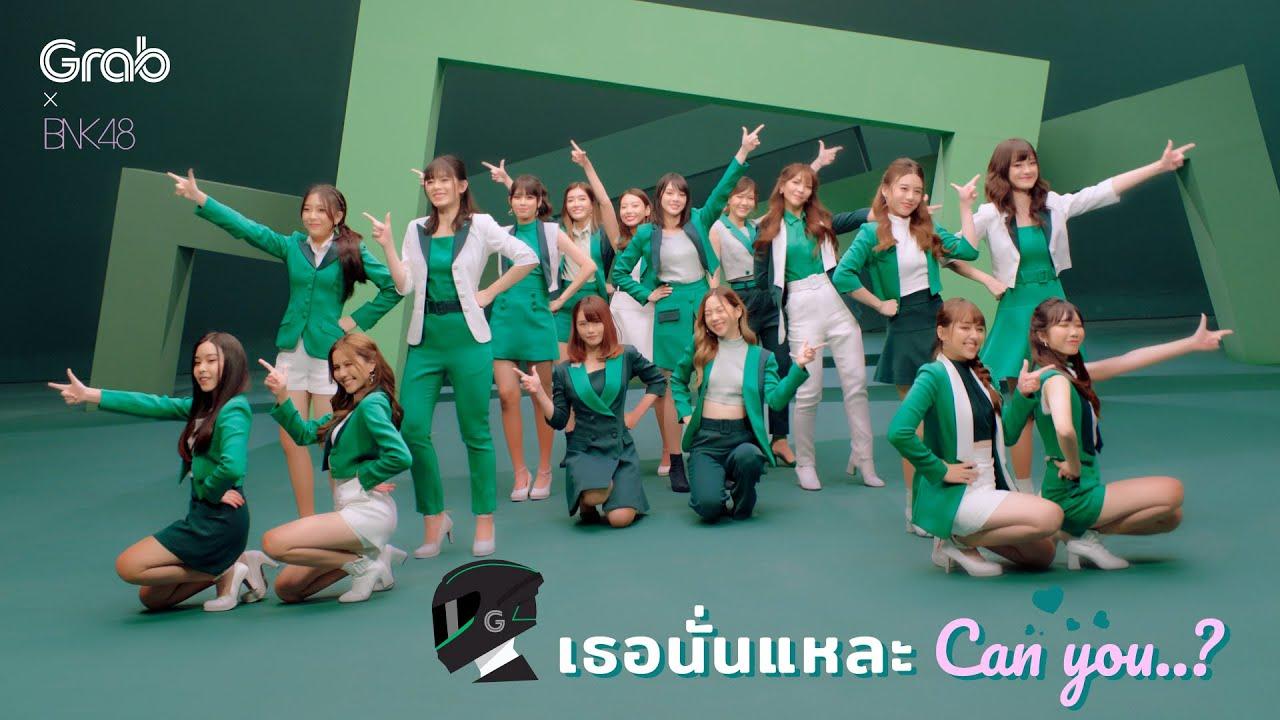 BNK48 Berkolaborasi Dengan Grab Melalui Sebuah MV