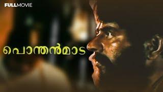 Ponthanmada |  Malayalam full movie | Mammootty | Naseeruddin Shah